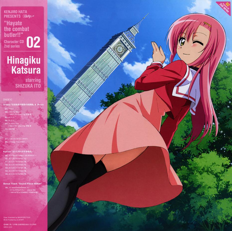 hina-cd-s2-02