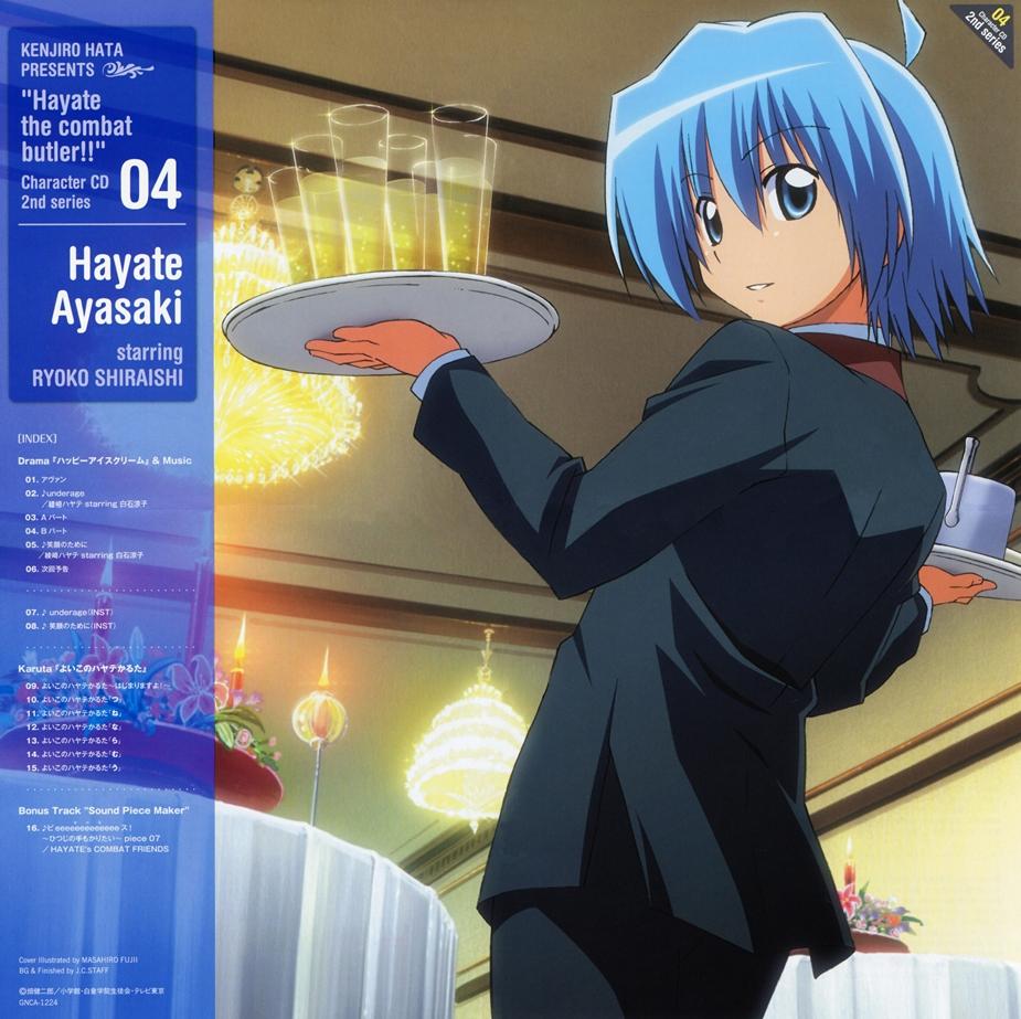 hayate-cd-s2-04
