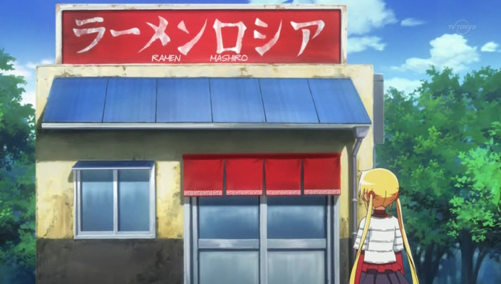 "In the Viz scanned manga version, they dubbed this place as ""Russia Ramen"""