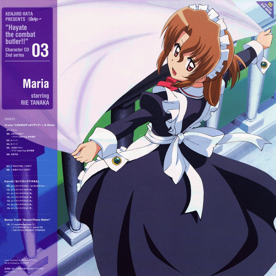 maria-cd-s2-03