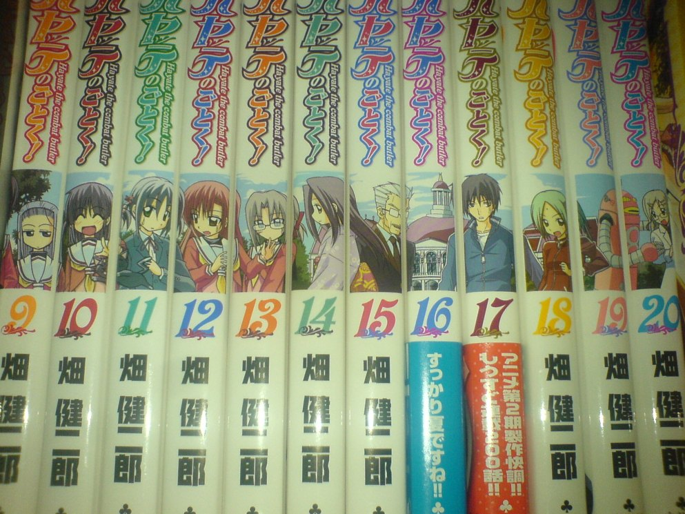 If you've been wondering how the art on the spine of each Tankobon looks, well here's it is from Volume 9.