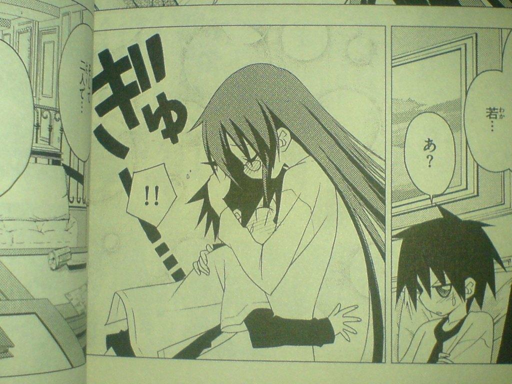 Saki X Wataru anyone? Heh heh..