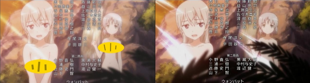 An example of the censored scenes heres one of Eila and Sanya. Notice the absense of