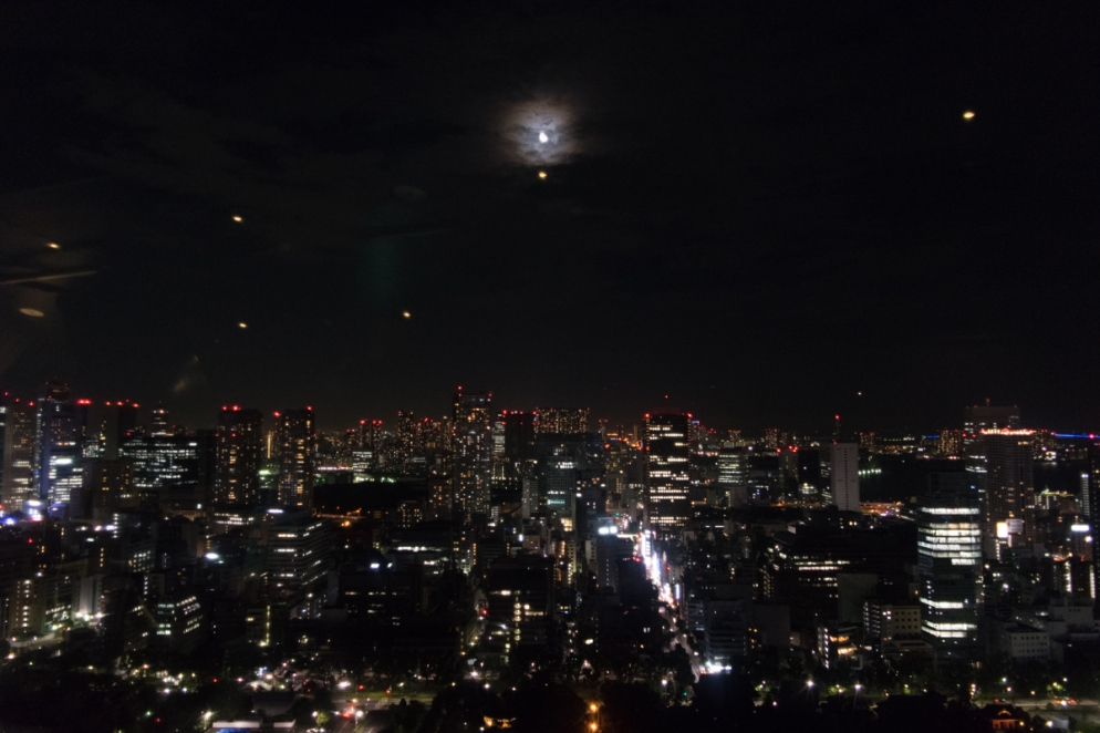 japan_tokyo_tower
