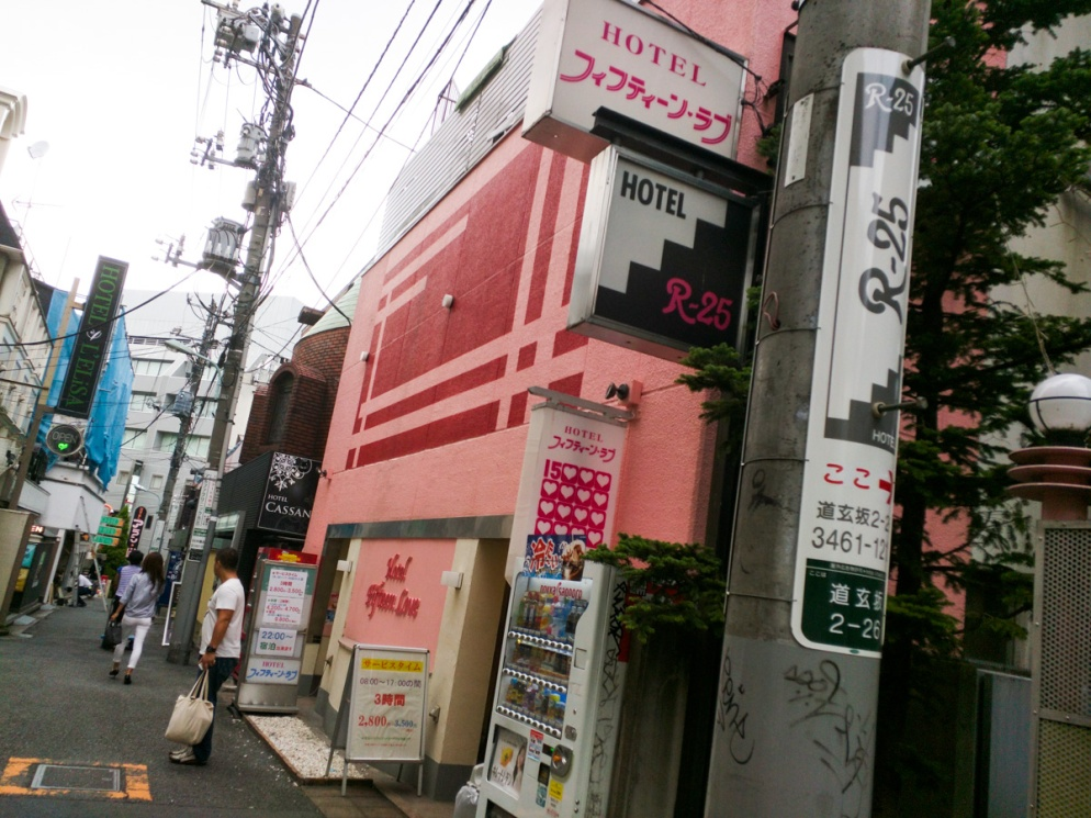 japan-2016_day-03_087