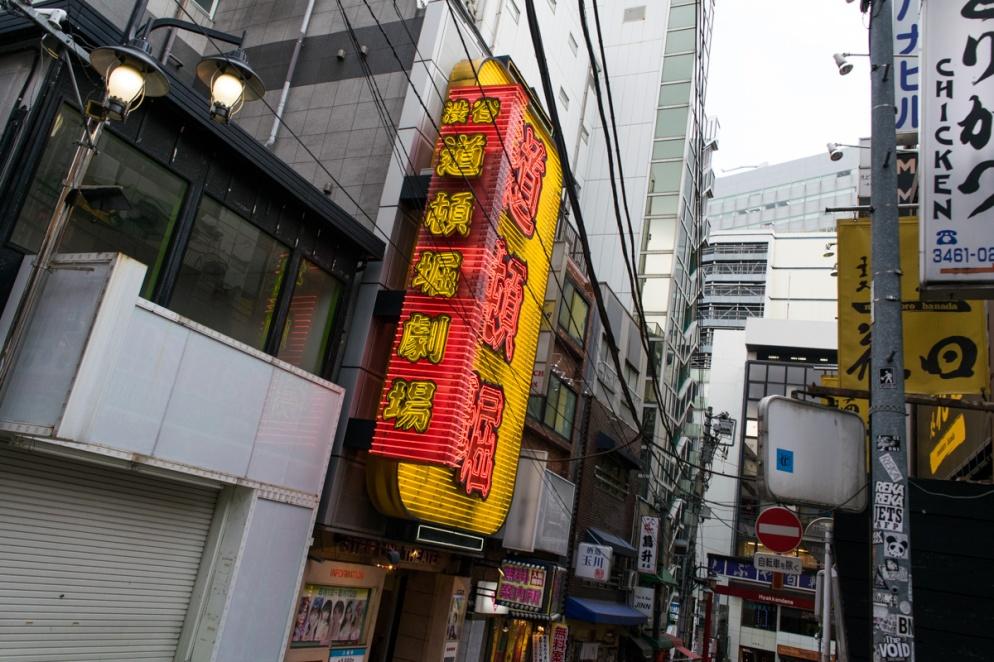 japan-2016_day-03_098