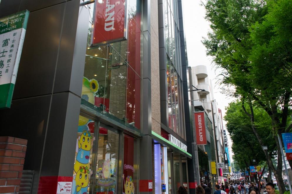 japan-2016_day-03_118