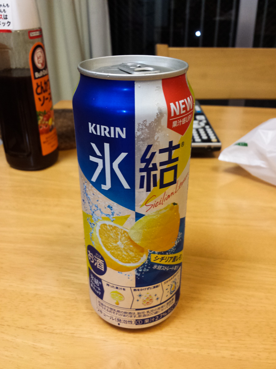 japan-2016_day-03_158