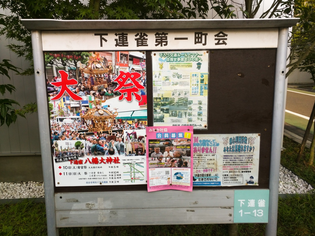 japan-2016_day-04_039