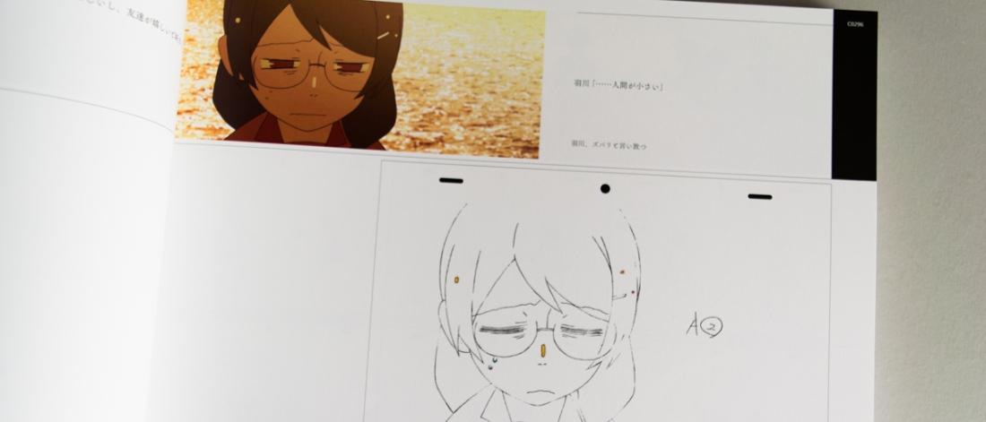 kizumonogatari_animation_notes_004