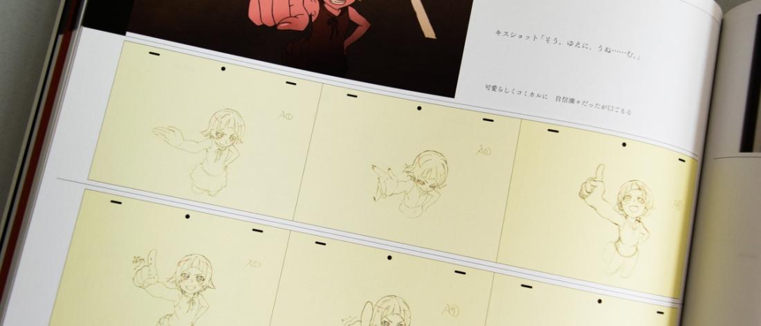 kizumonogatari_animation_notes_018