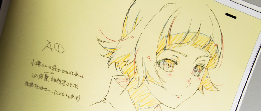 kizumonogatari_animation_notes_021
