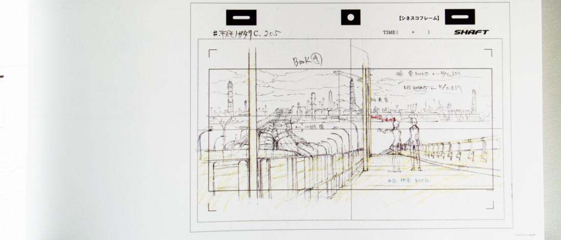 kizumonogatari_animation_notes_026