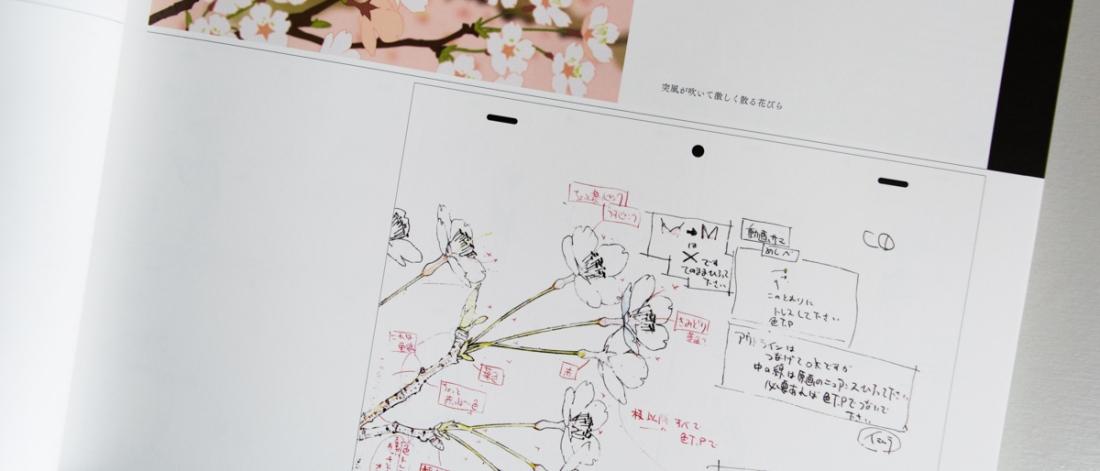 kizumonogatari_animation_notes_029